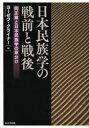 【新品】【本】日...