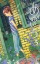 【新品】【本】あるいとう 5 ななじ眺/著