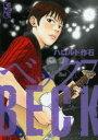 【新品】【本】BECK 7 ハロルド作石/著