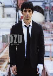 【新品】【本】MOZUオフィシャルガイドブック TBS×WOWOW共同制作ドラマ