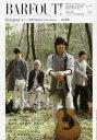 【新品】【本】バァフアウト! VOLUME224(2014M...