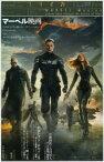 【新品】【本】ユリイカ 詩と批評 第46巻第5号 特集*マーベル映画 『X−MEN』『スパイダーマン』『アイアンマン』から『アベンジャーズ』、そして『キャプテン・アメリカ/ウィンター・ソルジャー』へ