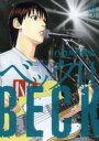 【新品】【本】BECK 11 ハロルド作石/著