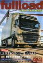 【新品】【本】fullload ベストカーのトラックマガジン VOL.13(2014Summer)