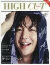 【新品】【本】【2500円以上購入で送料無料】HIGH CUT Japan vol.05