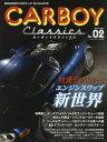 【新品】【本】カーボーイクラシックス 旧型自動車POWER UP MAGAZINE No.02(2014October) トヨタ2000GT/117クーペ/S31Z/ハコスカGT−R/910ブルワゴン/ロータスヨーロッパ/サバンナRX−7/レパード