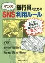 ネットワーク サービス 通販