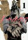 【新品】ノー・ガンズ・ライフ SF hard‐boiled the gun smoke drifts muzzle talks 1 カラスマタスク/著