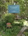 【新品】【本】カルチュラル・ガーデン 育つままにほったらかしの庭づくり グラフィック社/編