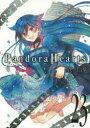 【新品】【本】Pandora Hearts  23 望月 淳 著