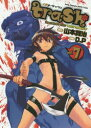 "【新品】【本】trash. THE LEGENDARY KILLER ""BULLET & FRANCESCA"" vol.7 山本賢治/原作 D.P/漫画"