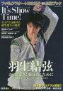 【新品】【本】フィギュアスケート日本男子応援ブックアイスショーSP It's Show Time! 羽生結弦さらに大きく羽ばたくために