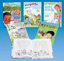 【新品】【本】ブックランド '15 新刊セット 全5巻