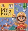 【新品】【本】SUPER MARIO MAKER...