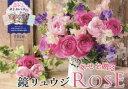 【新品】【本】カレンダー '16 幸せを贈るROSE 鏡 リュウジ