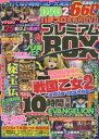 【新品】【本】パチスロ実戦術DVDプレミアムBOX vol.7