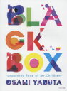 【新品】【本】BLACK BOX unpainted face of Mr.Children 薮田修身/写真