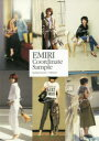 【新品】【本】EMIRI Coordinate Sample Spring‐Summer/182styles 辺見えみり/著