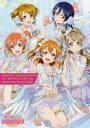 ラブライブ!スクールアイドルフェスティバルofficial illustration book 3