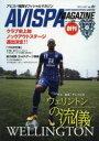 【新品】【本】AVISPA MAGAZINE アビスパ福岡オフィシャルマガジン Vol.01(201
