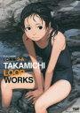 【新品】【本】LO画集2-A TAKAMICHI LO たかみち 著