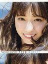 【新品】【本】風を着替えて 西野七瀬写真集 川島小鳥/写真...