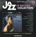 【新品】【本】ジャズ・LP・レコードコレクシ 3 全国
