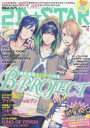 【新品】【本】2D☆STAR Vol.6 Bプロ/A3 /アイナナ/ツキウタ。/ツキプロ。/キンプリ/マジフォー