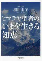 【エントリーでポイント10倍 11/14 10:...の商品画像