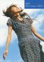 【新品】【本】やさしく弾ける岡崎律子ピアノ・ソロ・アルバム『life is lovely+BEST』