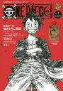 【新品】【本】ONE PIECE magazine Vol.1 尾田栄一郎/原作