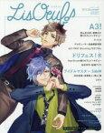 【新品】【本】LisOeuf♪ vol.07(2017.December) A3!/ドリフェス!R