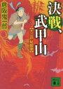 書籍 2020年度版 22 山と高原地図 奥武蔵 秩父 武甲山 (メンズ、レディース)
