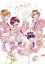 【新品】【本】FLOWER A3 1st Anniversary Book