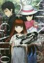 【新品】【本】STEINS;GATE 0 2 姫乃タカ/漫画 MAGES. Chiyo St.Inc./原作