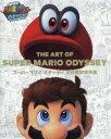 【新品】【本】THE ART OF SUPER MARIO ODYSSEY スーパーマリオオデッセイ公式設定資料集 ニンテンドードリーム編集部/編著