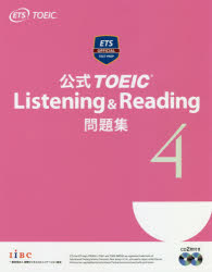 【新品】【本】公式TOEIC Listening & Reading問題集 4 Educational Testing Service/著