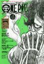 【新品】【本】ONE PIECE magazine Vol.5 尾田栄一郎/原作