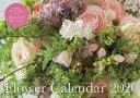 '20 Flower Calendar