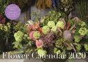 '20 FlowerCalendarBo