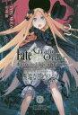 Fate/GrandO 亜種特異点4 2 大森 葵 画TYPE-MOON