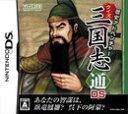 【中古】歴史アドベンチャー クイズ三国志通DS DS/ 中古 ゲーム