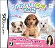 かわいい仔犬DS2 【2500円以上購入で送料無料】【DS】【ソフト】【中古】【中古ゲーム】