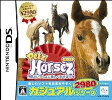 Petz ホースズ(カジュアルシリーズ2980) 【DS】【ソフト】【中古】【中古ゲーム】