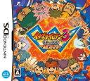 【中古】【ゲーム】【DSソフト】イナズマイレブン 3 世界への挑戦!! ボンバー