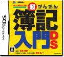 超かんたん簿記入門DS 【DS】【ソフト】【中古】【中古ゲーム】