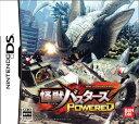 怪獣バスターズ パワード 【DS】【ソフト】【中古】【中古ゲーム】