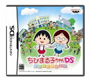 ちびまる子ちゃんDS まるちゃんのまち 【中古】 DS ソフト NTR-P-YO5J / 中古 ゲーム