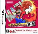 【中古】【ゲーム】【DSソフト】マリオバスケ 3on3