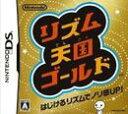 【中古】 リズム天国 ゴールド DS NTR-P-YLZJ ...